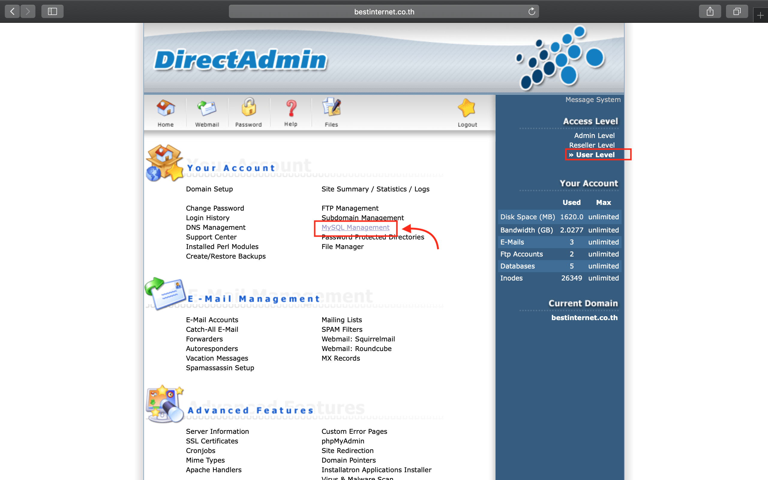 วิธีสร้าง Database บน DirectAdmin1