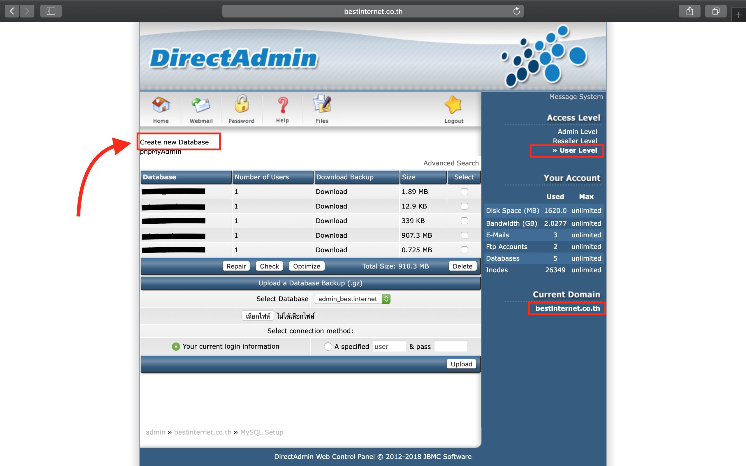วิธีสร้าง Database บน DirectAdmin2