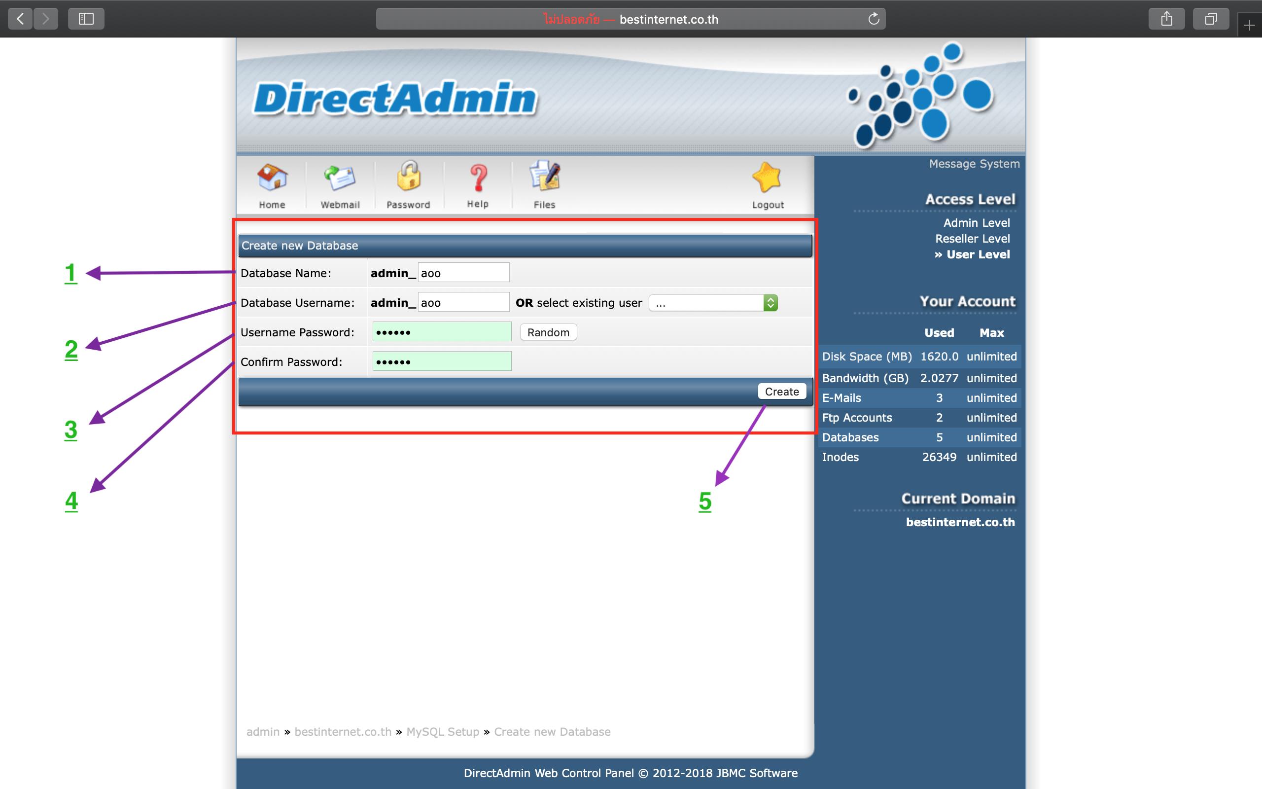 วิธีสร้าง Database บน DirectAdmin3