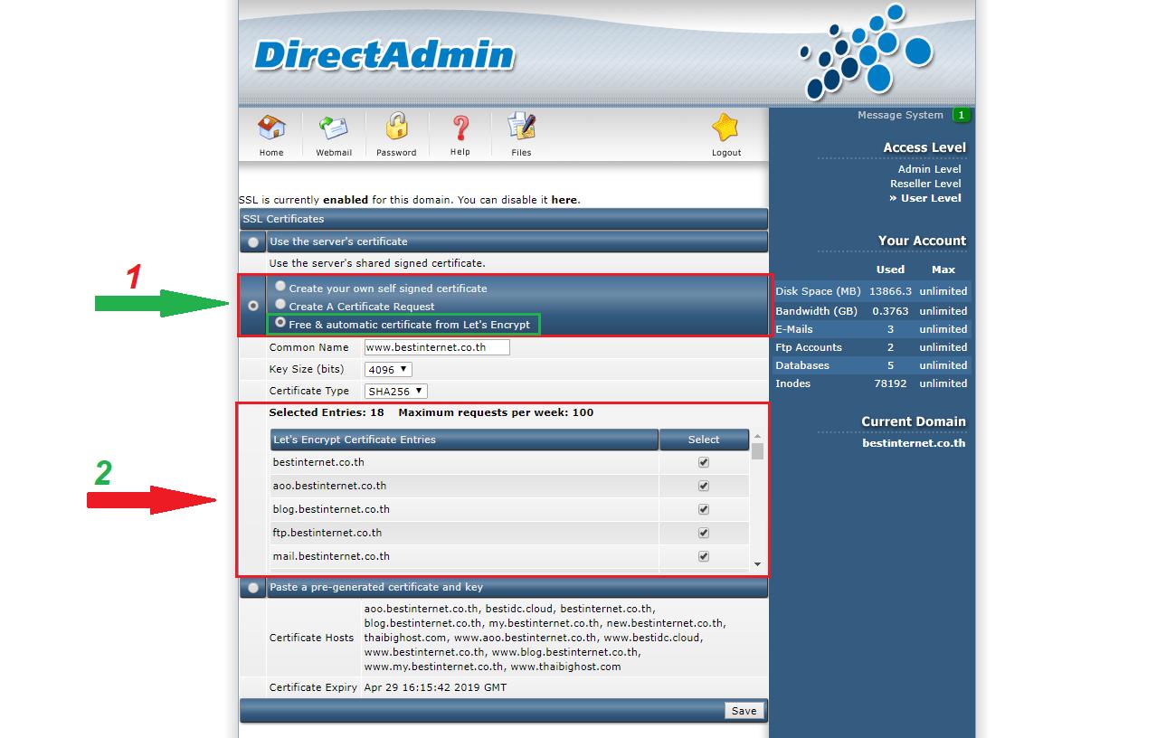 install-ssl-direct admin free - ฟรี